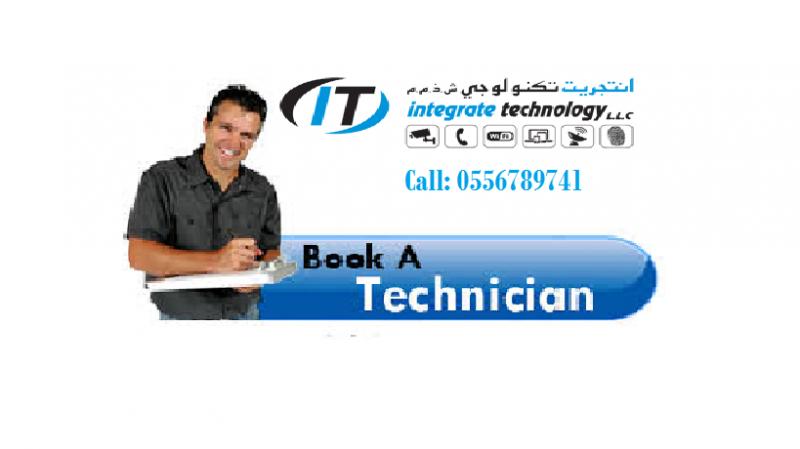Nad-al-shiba-wifi-IT-technician-router-supply-in-Dubai_1.png