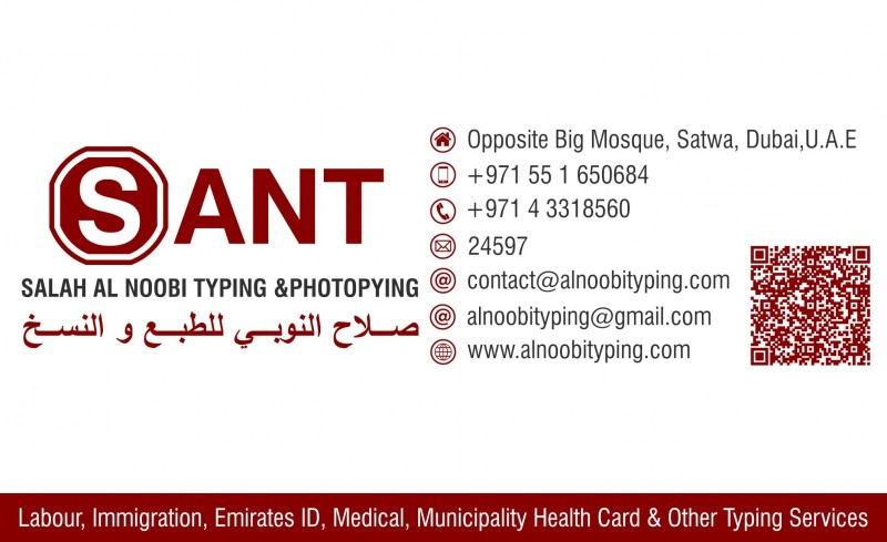 New Business Card2015-6 - Copy.jpg