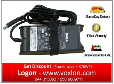 DELL ADAPTER CHARGER IN DUBAI (CALL 050 9609711) ABU DHABI, SHARJAH.jpg