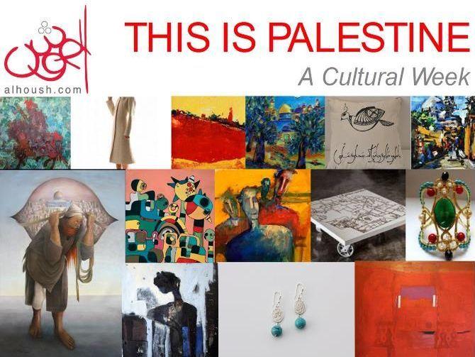 20140224_This-is-Palestine-A-Cultural-Week.jpg