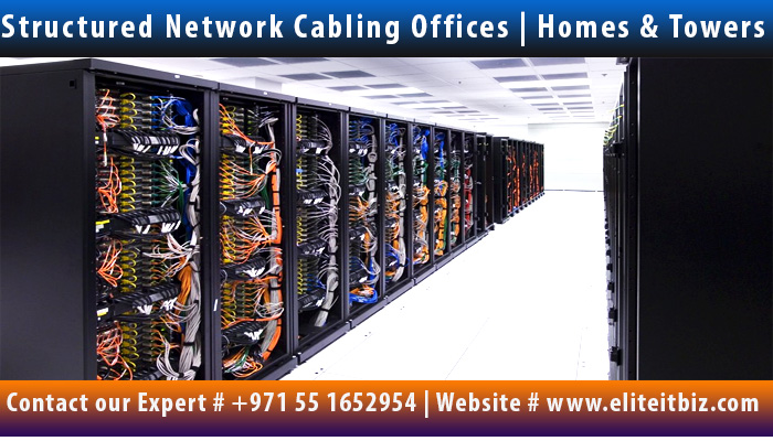 Strcutured Network Cabling Home Offices Towers in Dubai Sharjah Ajman UAE3.jpg