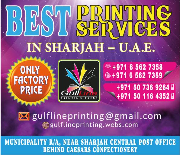 Best Printing Services in Sharjah UAE.jpg