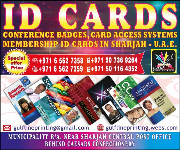 ID Cards Printing in Gulf Line Sharjah.jpg